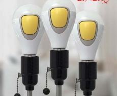 BeON لامپ هوشمند چند منظوره