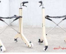 وسیله ای چندکاره برای افراد معلول