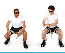 صندلی پوشیدنی مکانیکی